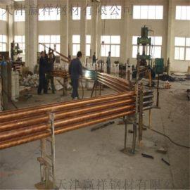 铜管加工 紫铜盘管 包塑铜管 空心铜管折弯加工