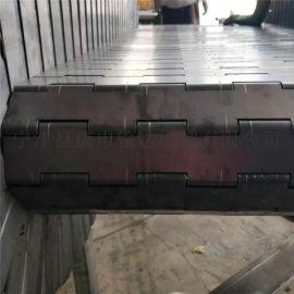 不锈钢链板输送机 挡板式输送机