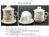 景德镇陶瓷茶杯 西安青花瓷杯子 陶瓷礼品杯