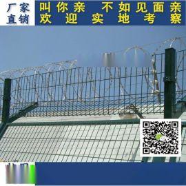 琼海刀片刺网批发 定做铁栅栏 动物园防护网 陵水机场护栏网