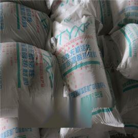 YT无机活性保温隔热材料的产品构成