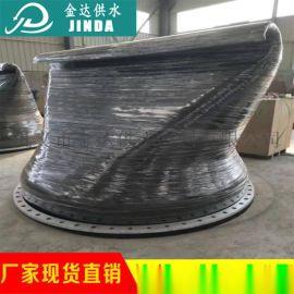 法蘭式橡膠鴨嘴閥 通用橡膠排污止回閥 生產廠家