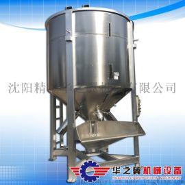 不锈钢立式烘干搅拌机 2000LPVC颗粒混合机