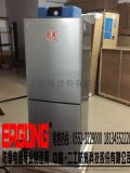 防爆冰箱二工防爆生产厂家高校实验室专用证书齐全热销新款产品