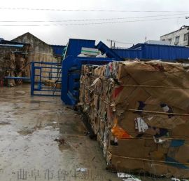 南平铝合金废料废纸箱卧式液压打包机配件