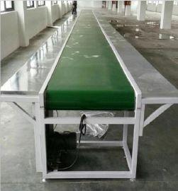 防静电PVC皮带流水线 LED灯配件流水线厂家直销