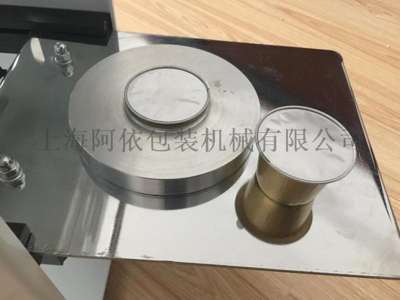 手动铝箔片膜封口机,茶罐热合机 胶囊咖啡封杯机