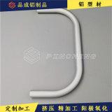 江苏制造 铝型材折弯 拉弯铝管 铝合金弯管 异型管 铝材折弯加工