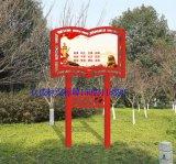 核心价值观标识牌,中国梦党建栏现货供应