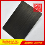 304拉絲青古銅發黑不鏽鋼板供應廠家