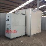 枸杞烘干机 热泵空气能高低温干燥机