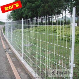 雙赫廠家供應雙鴨山1.8米高雙邊絲圍欄