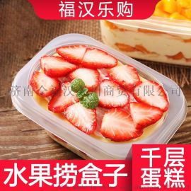 一次性塑料打包水果捞酸奶盒子