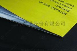 中国**20KG纸袋不漏粉 防潮 食品袋 原料袋