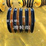 加工定制鑄造滑輪片 天車吊鉤滑輪組沉重力強堅固耐用