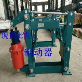 焦作金虹國標YWZ-500/125電力液壓制動器