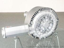 高压鼓风机双叶轮850w风量参数是多少价位是多少?