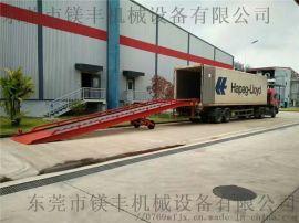长沙叉车装卸平台|长沙装卸集装箱登车桥