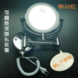 挂墙式可折叠LED灯双面圆镜8寸带放大功能