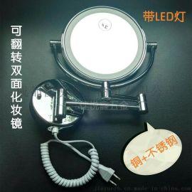 掛牆式可折疊LED燈雙面圓鏡8寸帶放大功能