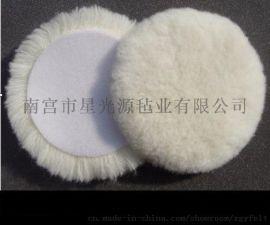 各种型号抛光羊毛球,漆面处理/清洁毛线球