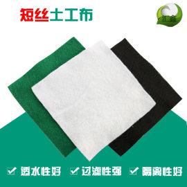 土工布 道路养护短纤土工布 无纺土工布 反滤土工布