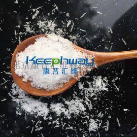 康普汇维香料用大结晶尿素 99含量