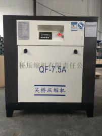 供应 螺杆空压机 变频空压机 移动空压机 永磁空压机