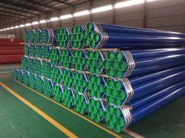 全国四川钢管大量供应  衬塑钢管 涂塑钢管直供