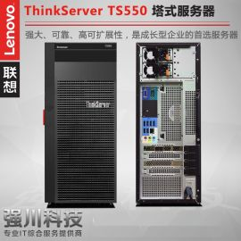 贵州省联想服务器核心代理商-贵阳联想服务器一级代理商