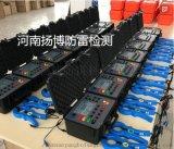 河南扬博防雷检测单位 新建小区专业防雷竣工报告