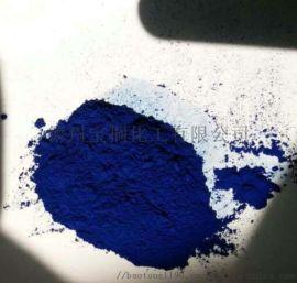 广东佛山酞菁蓝供应超细粉分散性强