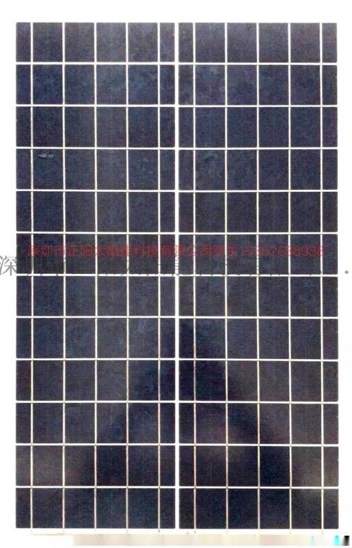 光伏组件太阳能发电板