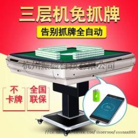 智慧免抓牌 三層麻將機全自動升級八口摺疊餐桌兩用