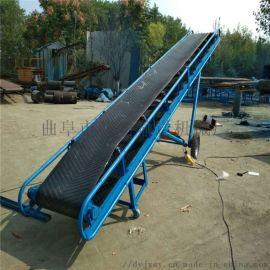 耐高温耐磨V型皮带输送机 移动装沙专用带式输送机