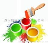 白色环氧磁漆厂家直销湖南昂威涂料有限责任公司
