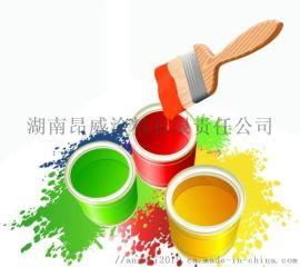 白色環氧磁漆廠家直銷湖南昂威塗料有限責任公司