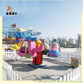 公园游乐设备大眼飞机商丘童星游乐设备厂家销售