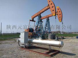 元富电气YFDrB-J型井口防爆节能电磁加热器