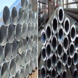 无缝管 精密管 空心圆管 大小口径碳钢厚薄壁铁管