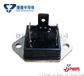 JJ捷捷41A 800V雙向可控矽JST41T-800BW