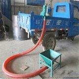 省人工碼頭倒倉吸糧機 粉料軟管式輸送機QA1