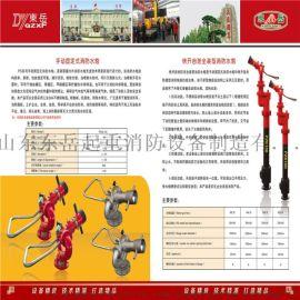 PS30-50固定式消防炮厂家供应资质认证齐全