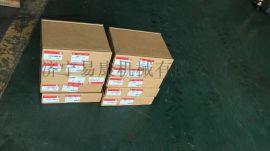 康明斯QSB6.7-C180电脑板4921776