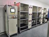 微波爐性能檢測房 QX-651V