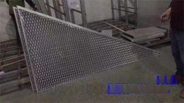室内天花装饰拉网板 铝网板生产商 欧百建材