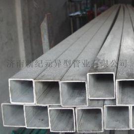 不锈钢304方管矩形管 全国方管矩形管