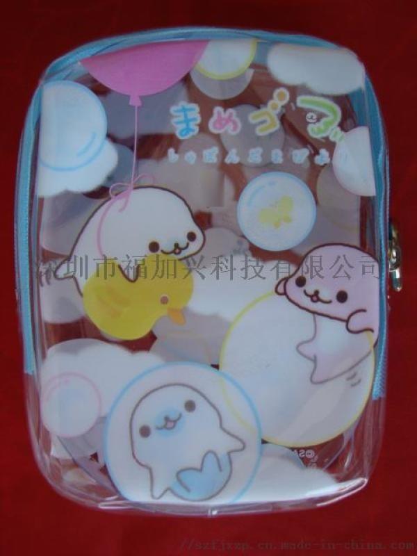 PVC環保卡通拉鍊袋 兒童包包