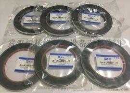 7341日本日新NEM碳导电胶带7312-22