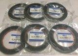 7341日本日新NEM碳導電膠帶7312-22